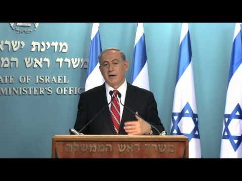 PM Netanyahu's statement to the foreign press