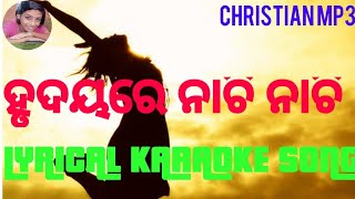 HRUDAYARE NACHI NACHI LYRICAL KARAOKE Musica SONGCHRISTIAN MP3OLD ODIA CHRISTIAN SONGS