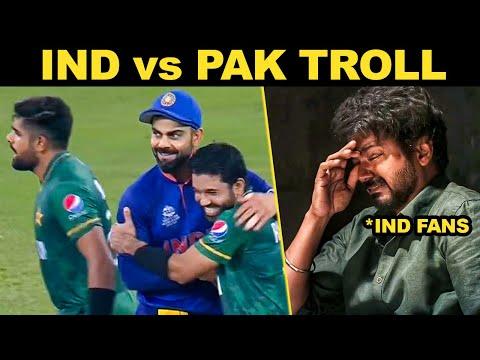 இந்திய சாதனைக்கு முற்றுப்புள்ளி வைத்த பாகிஸ்தான் : IND vs PAK Match Review | T20 World Cup | Kohli