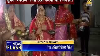 Sushma Swaraj celebrates Karwa chauth with husband