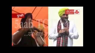 Dhuri, Bhagwant Maan reply to Sukhbir Badal & Captain Amrinder Singh