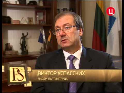 Постскриптум с Алексеем Пушковым.10.11.2012 - YouTube