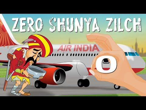 Air India flop sale. Can