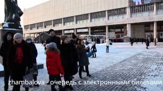 ужас!!! Очередь - выставка - Валентин Серов - Третьяковская галерея 21 января 2016