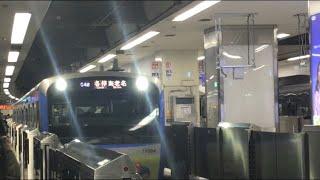 【相鉄線】各駅停車海老名行き 11004編成 横浜到着