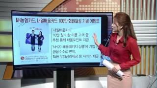 [돈버는 생활경제] 아시아나, 6월 출발 국제선 특가 …