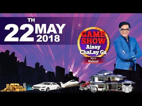 Game Show Aisay Chalay Ga 22nd May 2018 Full Episode | BOL News