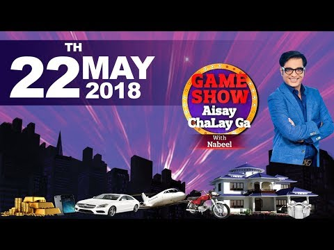 Game Show Aisay Chalay Ga - 22nd May 2018 - BOL News
