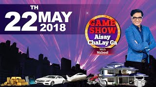 Game Show Aisay Chalay Ga 22nd May 2018 Full Episode | BOL News
