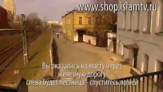 """Магазин """"Радость Здоровья"""" Москва, Новая Басманная 9/2"""