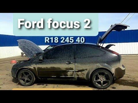 Ford Focus 2. Резина 245 40 R18. (досмотри)