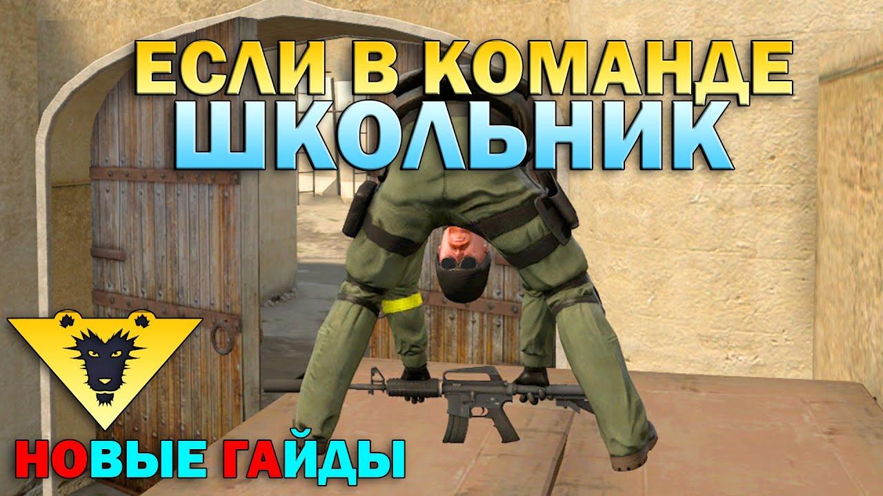 Порно русские школьник пикап фото 349-923