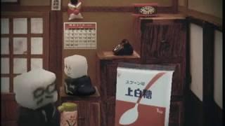 幻の名曲「いっぽんのスプーン(作詞:谷川俊太郎/作曲:服部公一)」を...