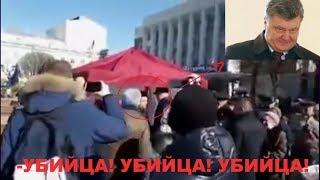 Народ в Виннице чуть не разорвал Порошенко агитаторов.