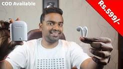 Rs.599 Bluetooth Earphones - i7 TWS Wireless Earbuds - Cheap Wireless Headphones !!!