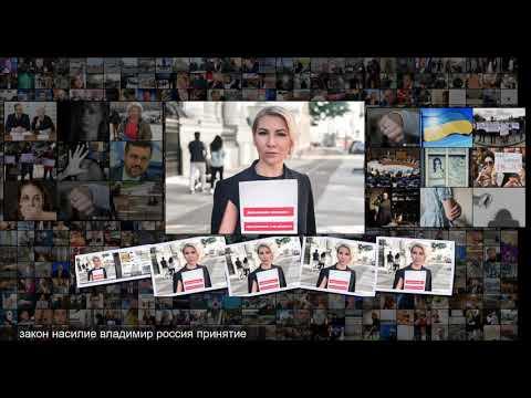 Опубликованный закон о домашнем насилии в России раскритиковали Политика Россия