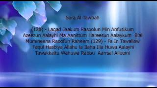 Sura Al Tawbah   Laqad Jaa