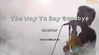The Way To Say Goodbye - Onestar (Instrumental & Lyrics)