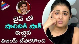 Vijay Deverakonda Surprises Shalini Pandey on LIVE | Arjun Reddy Telugu Movie | Sandeep Vanga