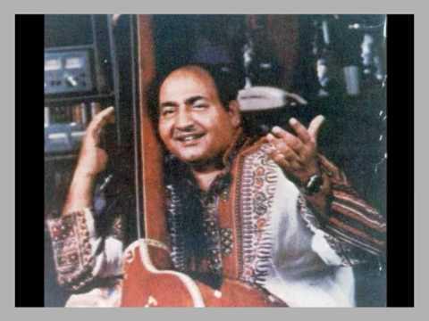Mohd. Rafi Bangla Urdu mixed Song