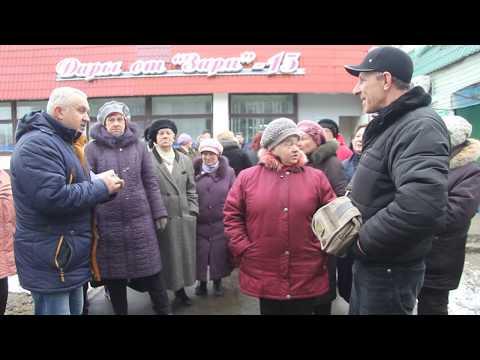 видео: Жители Добруша выразили недовольство по поводу предстоящего закрытия фирменного магазина