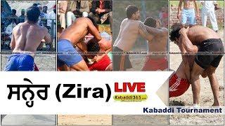 [Live] Saner (Zira) Kabaddi Tournament 19 Mar 2018 if you like it d...