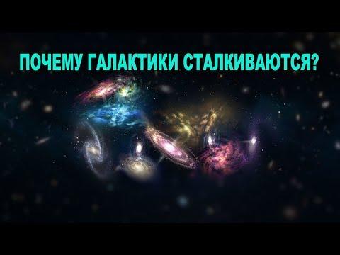Если Вселенная расширяется