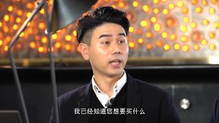 汇智营商2017 - 第二集:保健业(三分钟精华)(简体字幕)
