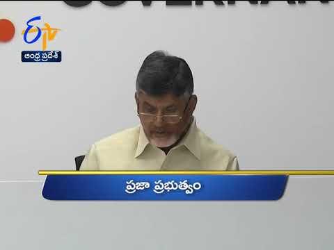 Andhra Pradesh   18th March 2018   Ghantaravam 10 AM News Headlines
