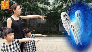 유령 복제인간이 나타났다! 외계인 Alien UFO 외계인침공 복제인간 마법문 유령 clone is coming & Funny Magic door l pretend play