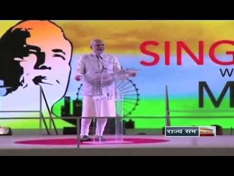 PM Narendra Modi's address to the Indian Diaspora in Singapore | Nov 23, 2015