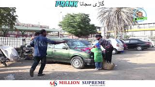 | Gari Sajana Prank | By Nadir Ali And Rizwan Khan In | P4 Pakao | 2018