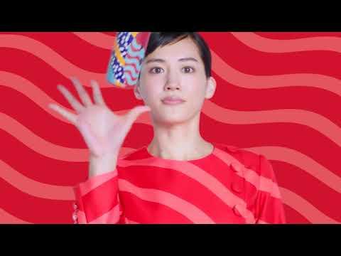 綾瀬はるか SK-II CM スチル画像。CM動画を再生できます。
