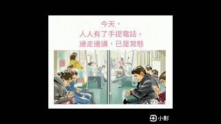 Publication Date: 2021-04-23   Video Title: 仁濟醫院靚次伯紀念中學 - 小意思 作者小思 中學組  王佳