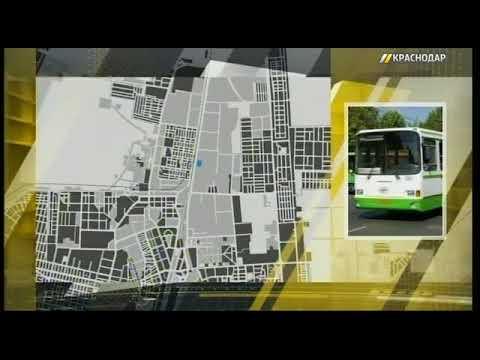 В Краснодаре автобус №121А изменил маршрут движения