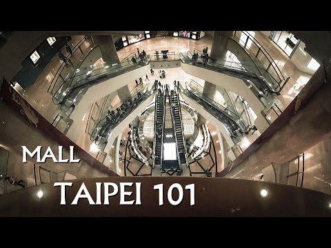 {Shopping Malls} Taiwan Travel -- Taipei 101 Mall (台北101購物中心)