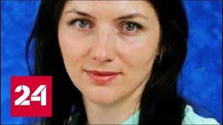 Проститься с учительницей, спасшей детей, пришли ее ученики - Россия 24