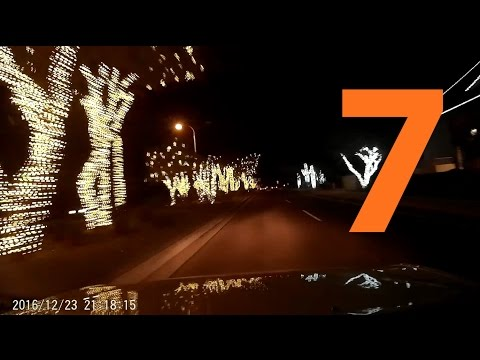 Bad Drivers of AZ - Episode 7 (Christmas Special)