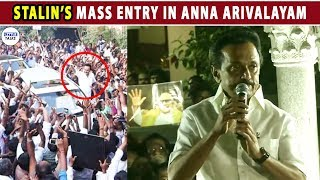 EXCLUSIVE : STALIN-ன் MASS ENTRY.. |ANNA ARIVALAYAM |LittleTalks