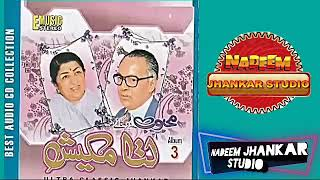 Wo Kaun Hai (Hi Fi Jhankar) Lata Mukesh Vol 3