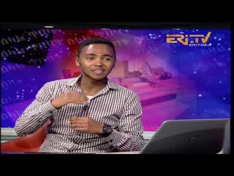 ERi-TV ዕላል ጥበባት: Award Winning Computer Programmer Simon Okbagergish