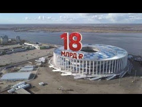 Нижний Новгород. Специальный репортаж Артема Ямщикова - Россия 24