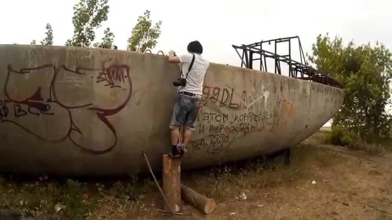 Яхта бетон заказать раствор в минск