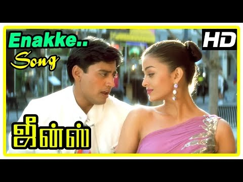 Jeans Movie Scenes | Aishwarya and Prashanth confess their love | Enakke Enakkaa song | Senthil