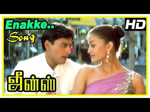 Jeans Movie Scenes | Aishwarya And Prashanth Confess Their Love | Enakke Enakkaa Song | Senthil