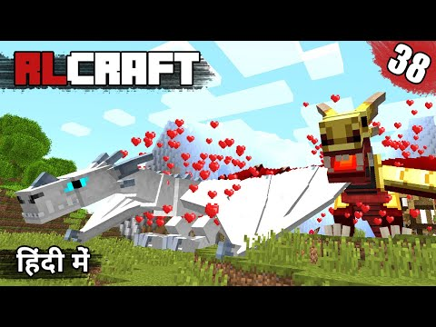 rl-craft-#38---experiment-with-fire-and-ice-dragon-&-exploring---minecraft-java-|-in-hindi