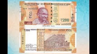 200 Rupees Note | Why do we need ₹ 200 note in India | All explained