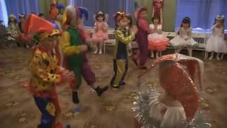 """Новогодний утренник в детском саду Танец """"Скоморохов"""""""