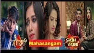 COLOR TV KA MAHASANGAM ISHQ MEIN MARJAWAN & TU AASHIQUI Part 1| टीवी प्राइम टाइम हिन्दी