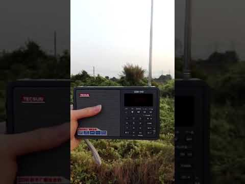 CDR radio Receive(CDR=China Digtal Radio)from ShenZhen,China